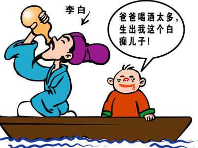 动漫 卡通 漫画 头像 400_300图片