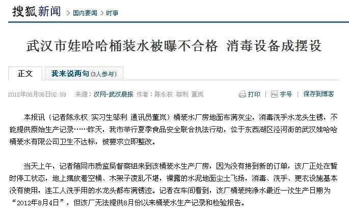 但该厂无法提供8月份以来桶装水生产记录和检验报告