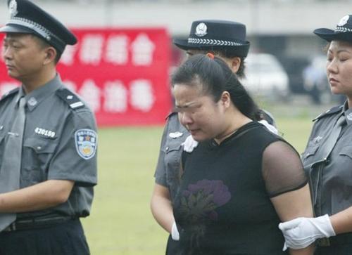 花溅泪女犯公审公判-女囚临死前的12小时 18图片